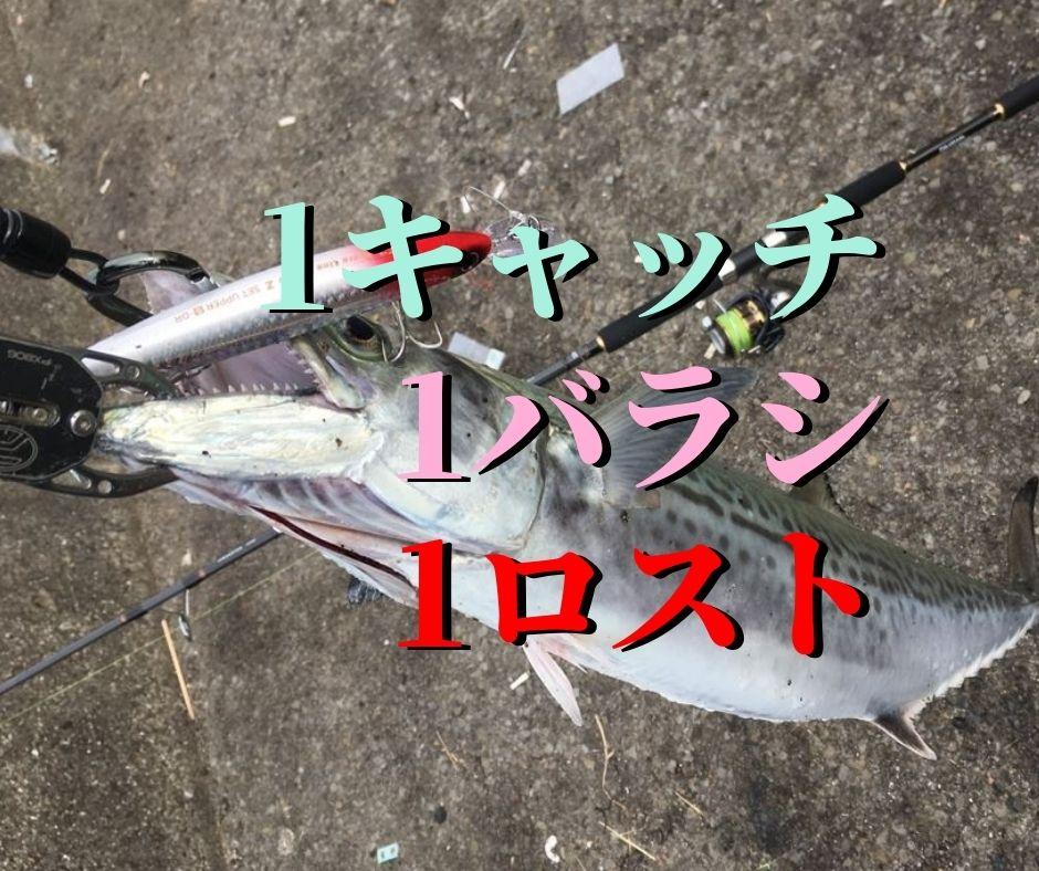 Thumbnail of post image 018