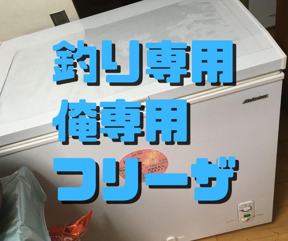 Thumbnail of post image 060