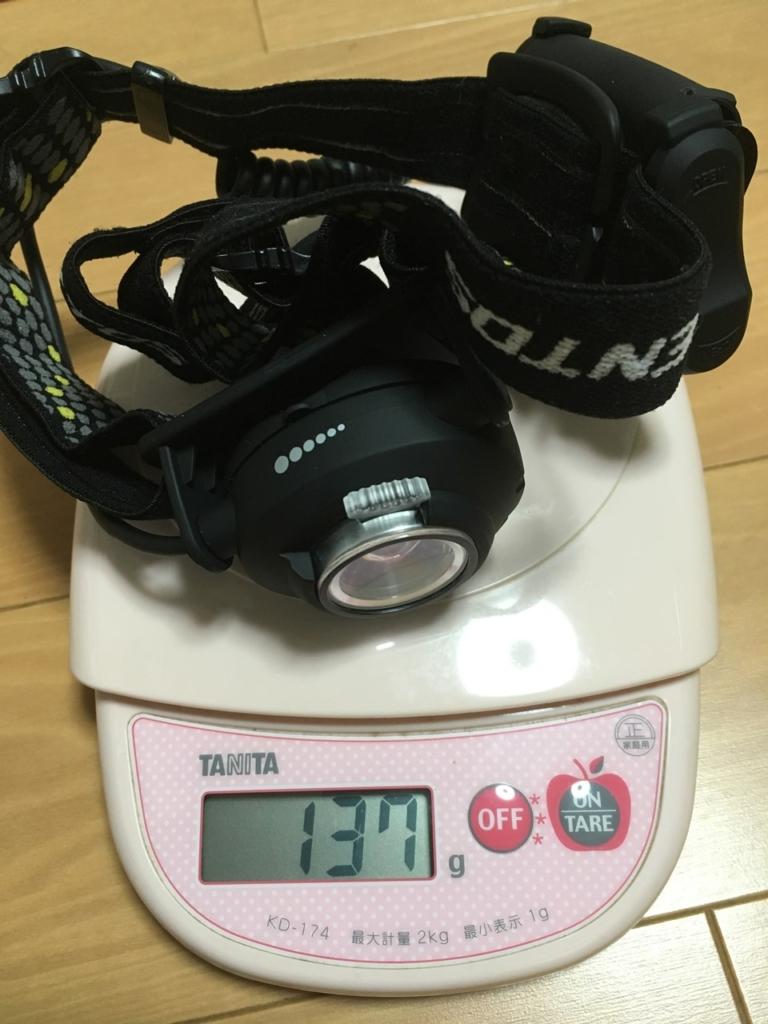 HW-V433D自重